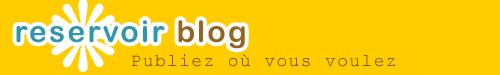 Reservoir-blog Logo